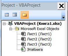 снять защиту листа Excel