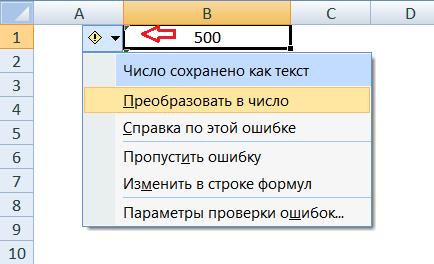 Текстовый3