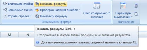 Текстовый4