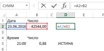 перевести время в число в Excel