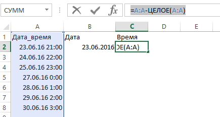 Время дата5