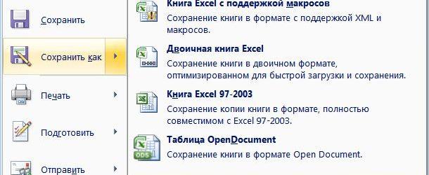 Сохранение в PDF 2