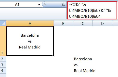 Абзац в Excel 33
