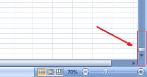 тормозит Excel