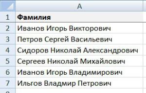 Текст-по-столбцам (1)