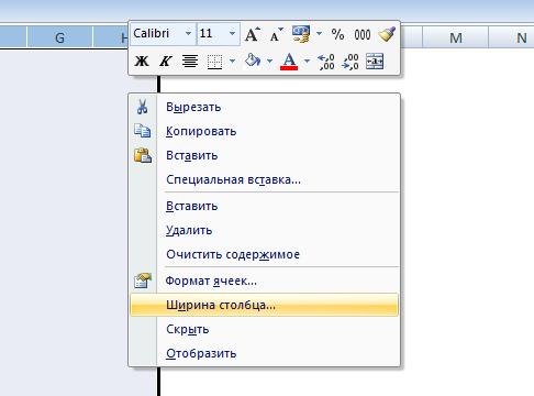 размер ячейки в Excel