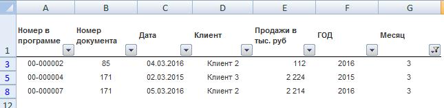 ГОД, МЕСЯЦ, ДЕНЬ 02