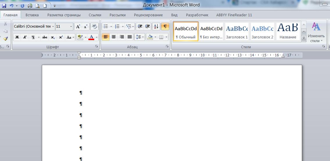 Как удалить пустой лист в Word